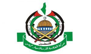 حماس ترحب بقرار إزالة البوابات الإلكترونية
