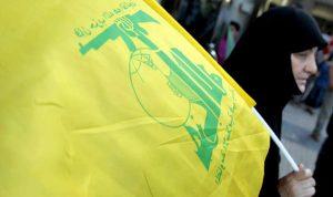 """""""حزب الله"""" يُجَنِّد عملاء تابعين له داخل اميركا"""
