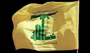 """نصر الله والمالكي: ثقة مطلقة بحتمية انتصار شعوب المنطقة على """"داعش"""""""