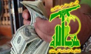 لبنان يخضع للمراقبة المالية الأميركية المشدّدة!