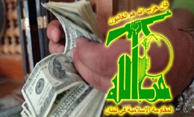 hezbollah money