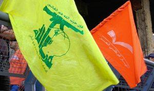 """""""حزب الله"""" و""""التيار"""" يتفقان على الانفصال في معظم الدوائر!"""