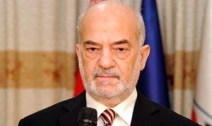 وزير الخارجية العراقية في موسكو الخميس