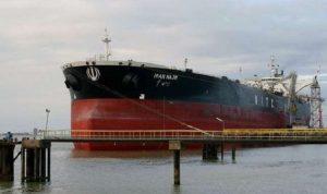 إيران تزيد حصتها في سوق النفط الاوروبي