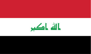 13 قتيلاً بهجوم إنتحاري في بغداد