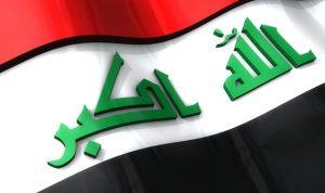 الأردن والعراق يبحثان تعزيز التعاون الاقتصادي وإزالة معيقات التجارة