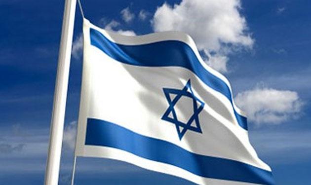 israeal 1