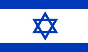 """اسرائيل تحذر الاسد: """"ستدفع ثمنا باهظا"""""""