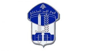 ازالة مخالفات في شوارع مخيم البداوي