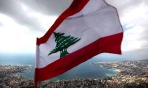 Travel Lebanon من أجل تنمية السياحة المحلية