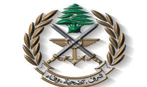 الجيش: توقيف سوري ينتمي إلى مجموعات إرهابية