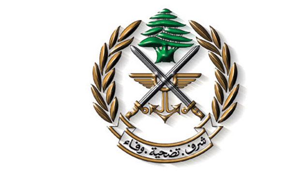 lebanese-armylogo