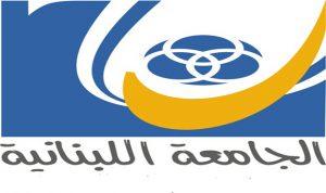 الجامعة اللبنانية: إضراب مفتوح بعد أسبوع؟