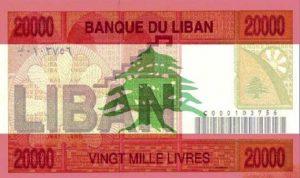 الإقتصاد اللبناني وسياسة الصدام الأخير