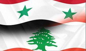 ملامح نزاع حدودي بحري بين بيروت ودمشق