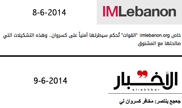 main1-iml-akhbar (3)
