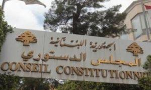 الجمهورية: المجلس الدستوري أمام امتحان جديد