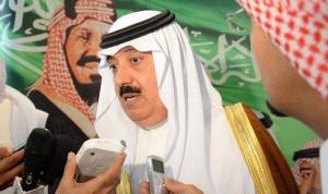 السعودية ترد على نصرالله