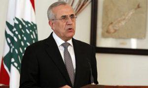 سليمان: قدر المواطن اللبناني أن يتعايش مع اللادستور