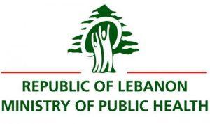 وزارة الصحة اقفلت 19 ملحمة واتلفت لحوما فاسدة في عكار