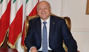 ميقاتي: تنمية طرابلس تتطلب تعاوننا جميعا