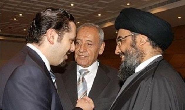 nasrallah hariri 1