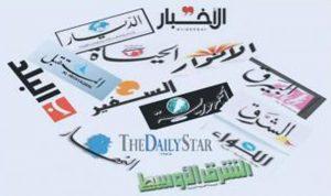 أسرار الصحف المحلية الصادرة يوم الخميس في 27 آذار 2014