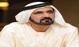 حاكم دبي يعلن مشاريع إنسانية وتنموية بمليارات الدولارات