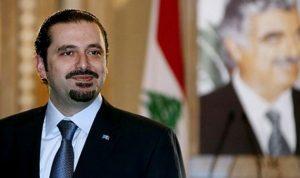 الحريري: من الطبيعي لأي عربي مخلص أن يفرح لفرحة السعودية