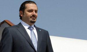 الحريري: الشغور الرئاسي إهانة