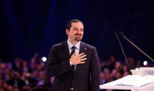 الحريري: لبنان لن يكون ولاية إيرانية
