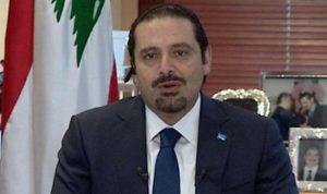 الحريري: السلاح غير الشرعي ومحاولات الاغتيال لن تمنعنا من إكمال مشروع رفيق الحريري