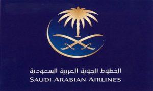 84% معدل انتظام الخطوط السعودية في موجة الحر الشديد