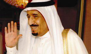 الرئيس الجيبوتي يستعرض تطورات اليمن مع الملك سلمان