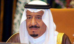 الملك سلمان بن عبد العزيز: المملكة ستظلّ متمسّكة بالنهج القويم الذي سارت عليه منذ تأسيسها