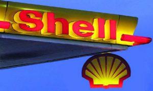 «شل» تنسحب من منطقة امتياز لاستكشاف الغاز في قطر