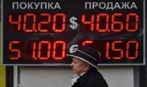 قمة ميلانو: الاوروبيون ينتظرون بوتين محاولين تناسي تراجع الاسواق