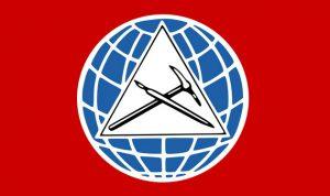 الاشتراكي: القرار الاميركي يتعارض مع قرارات الشرعية الدولية