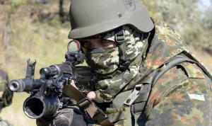 موغريني: نرفض إمداد أوكرانيا بالسلاح