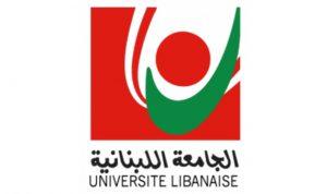 متفرغو اللبنانية مستمرون بالإضراب